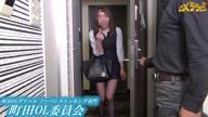 「OL委員会NSP動画解禁!!!」03/20(03/20) 19:45 | 川崎 みれいの写メ・風俗動画