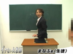 「◆その教師SSSランク美女◆」12/02(土) 12:52 | 織咲 りこの写メ・風俗動画