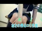 「【みどり】〔21歳〕     童顔・ロリスタイル娘」12/03(日) 14:11 | みどりの写メ・風俗動画