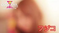 フジコ|カクテル 倉敷店 - 倉敷風俗
