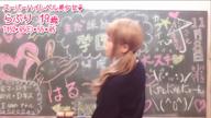 らぶり|激カワ渋谷NO.1デリヘルまだ舐めたくて学園渋谷校 - 渋谷風俗