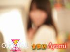 「アユミ イメージ動画」12/04(月) 08:53 | アユミの写メ・風俗動画