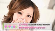 こうめ アップルティ北九州店 - 北九州・小倉風俗