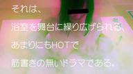 「おっぱいを堪能しまくる大人の健康ランド!【乳の湯】OPEN!!」03/26(日) 19:19 | すずの写メ・風俗動画