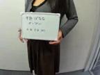 「セクシー系巨乳艶女♪みやびさん」03/28(火) 20:06 | みやびの写メ・風俗動画