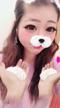 「おて!って言って♡」12/06(水) 14:57   ひめなの写メ・風俗動画