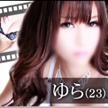 「煌めく極上美女」03/30(木) 04:52 | ゆらの写メ・風俗動画