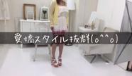 「動画日記 りあな」08/05(金) 12:01 | りあなの写メ・風俗動画