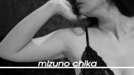 「現役AV女優!美人若妻ちかさん」12/07(木) 15:32 | 水野 ちかの写メ・風俗動画