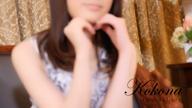 「心奈(ここな)〔25歳〕」12/07(木) 19:41 | 心奈(ここな)の写メ・風俗動画