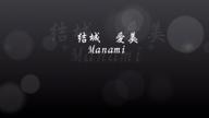 「結城 愛美(まなみ) 39歳」04/01(土) 18:40 | 結城 愛美(まなみ)の写メ・風俗動画