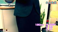 「AVさながらの淫乱講義に貴方は耐えられますか?」04/03(月) 17:20 | 【派遣女教師】の写メ・風俗動画