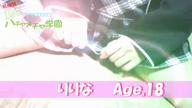 「可愛さレベル最高値【りりな】」12/09(土) 02:16   【りりな】の写メ・風俗動画