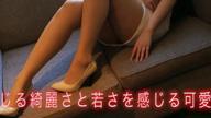 「高身長の極上美人レディ!ほたるさん!」12/10(日) 22:06   ほたるの写メ・風俗動画