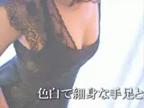 「細身で若く、大人の色気は◎な人気美人妻♪」12/11(月) 01:07   瑠奈の写メ・風俗動画