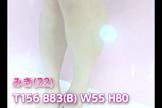 「風俗業界未経験☆彡ハイレベル美少女【みきchan】」12/12(火) 18:08 | みきの写メ・風俗動画