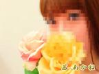 「流し目の色っぽい瞳の綺麗な【茜-あかね奥様】」12/13(水) 11:29   茜-あかねの写メ・風俗動画