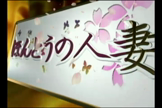 「豊満ムチムチFカップ奥様」12/13(水) 12:59   百合-ゆりの写メ・風俗動画