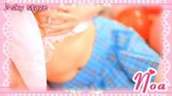 「のあ❤Dカップ小柄スレンダー☆〔19歳〕   胸キュンロリフェイス♪」12/16(土) 10:01   のあの写メ・風俗動画