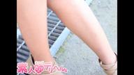 「由佳さん」04/19(水) 11:33 | 由佳の写メ・風俗動画