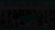 「店舗紹介動画!」12/16(土) 20:34   スタッフの写メ・風俗動画