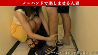 「究極☆癒しの元AV嬢(プレイ体験動画)」12/17(日) 07:21 | りなの写メ・風俗動画
