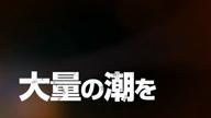 「パイパンGALロミちゃんが披露する神潮吹きの極意!!」12/17(日) 07:31 | ロミの写メ・風俗動画