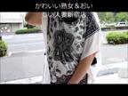 「くびれたウエストと美脚が魅力のみいさん」12/17(日) 15:00 | みいの写メ・風俗動画