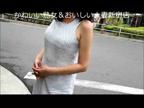 「大人の色気ドスケベみりさん」12/17(日) 16:00 | みりの写メ・風俗動画