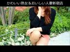 「可憐で細身【ゆかなさん】」12/17(日) 16:30 | ゆかなの写メ・風俗動画
