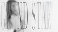 「美形スレンダーM娘」12/17(日) 20:30 | PINKYの写メ・風俗動画