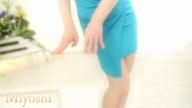 「白く柔らかなGカップのバストレディ」04/21(金) 18:12 | 三好の写メ・風俗動画
