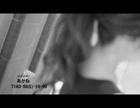 「【あかね】保育園の先生♪」12/18(月) 09:01 | あかねの写メ・風俗動画
