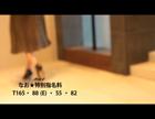 「【なお★特指】当店自慢のモデル系」12/18(月) 09:55 | なお★特別指名料の写メ・風俗動画