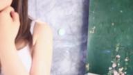 「美乳色白スレンダー♪」12/18(月) 17:26 | れいなの写メ・風俗動画