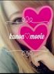 「色んな写真を集めてみたよ♡」04/25(火) 17:29 | かのん【ミニマムSSS級美女】の写メ・風俗動画