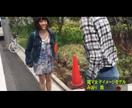 「電マ女子の遊び方!」12/21(木) 17:25 | マッチングアドバイザーの写メ・風俗動画