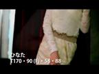 ひなた|セレブガール大阪キタ - 新大阪風俗