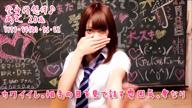 「激・まだ舐めたくて学園「あむちゃん」」12/22(12/22) 02:35   あむの写メ・風俗動画
