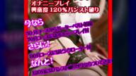 「これからどうですか」05/03(水) 03:49 | 萌子 美人熟女の写メ・風俗動画