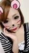 「初動画なんだけど〜??」05/08(月) 15:20 | ☆Chloe☆(クロエ)の写メ・風俗動画