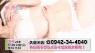 「プレミア級美少女ヽ(〃v〃)ノ」05/13(土) 18:35 | そうの写メ・風俗動画
